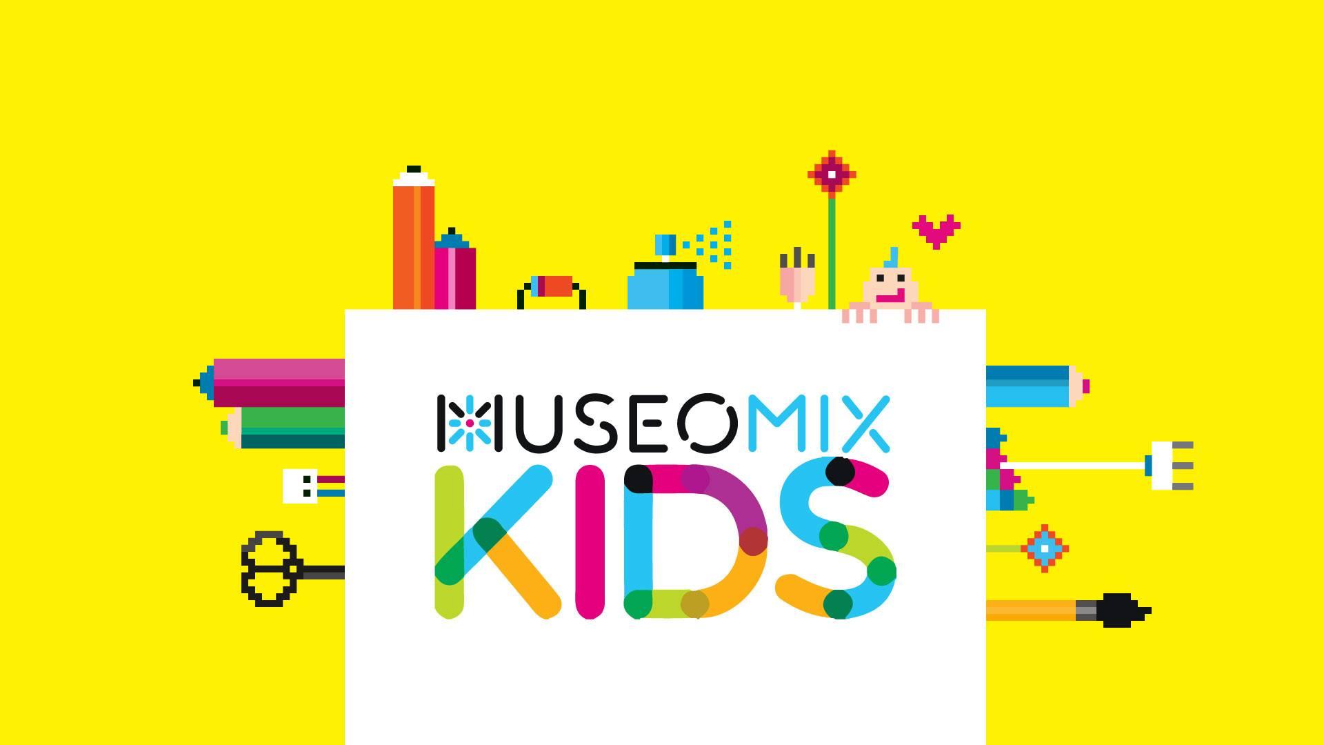 MuseoMixKids @ MUDA Zurich  Image