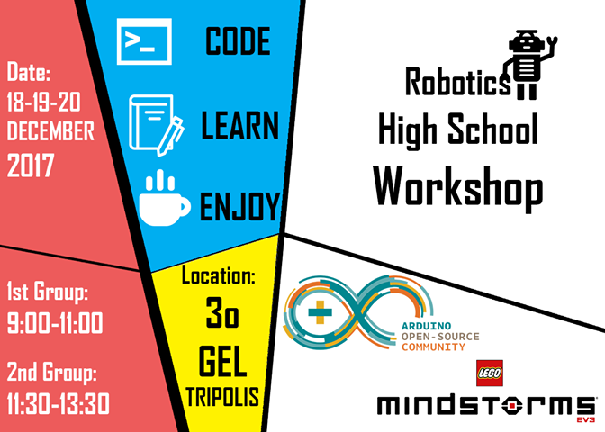 1st Robotics Workshop Image
