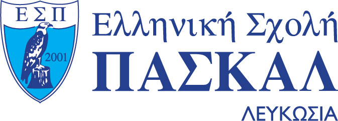 PASCAL Greek School Coders Cover Image