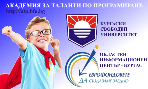BURGAS PROGRAMMING DAY Cover Image